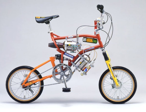 Rintendo Jet Bike